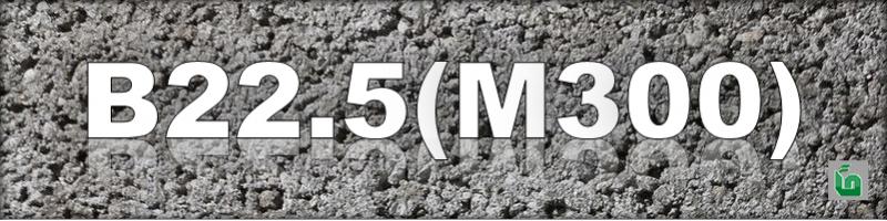 М300 на гранитном щебне