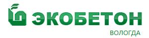 Бетонный завод «ЭКОБЕТОН»