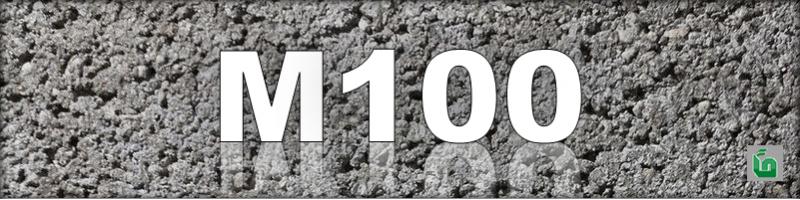 Раствор М100