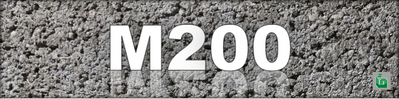 Раствор М200