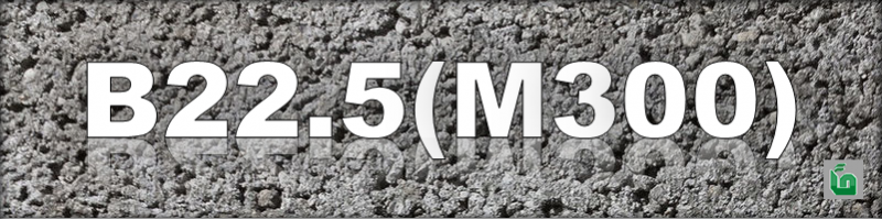 М300 на доменном щебне