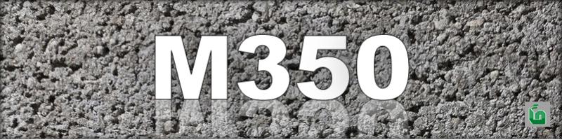 B27.5 F1 300 на гранитном щебне