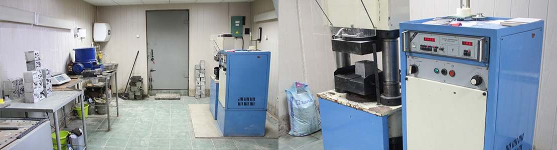 лаборатория по качеству бетонной смеси
